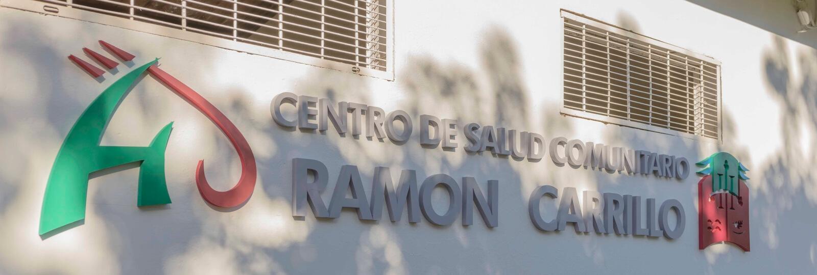 Salud - Municipio de Hurlingham - Municipalidad - Centro de salud Ramón Carrillo nueva